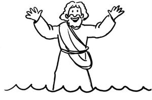 Picture of Biblemations-Jesus Walks on the Water (Matthew 14)